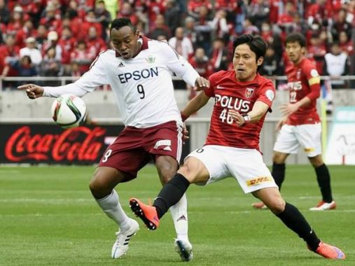 Nhận định Urawa Reds vs Oita Trinita, 17h30 ngày 18/10