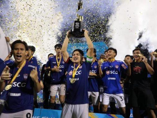 Thái Lan và cuộc cách mạng với bóng đá trẻ