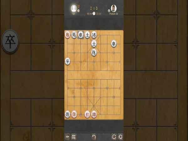 Chinese Chess game cờ tướng mạnh nhất