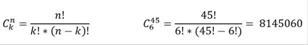 Cách tính xác suất trúng số Mega 6/45